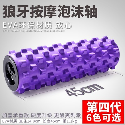 Bubble axis muscle relaxation massage roller Fitness Yoga column roller wheel mace Pilates foamroller