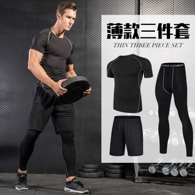 Fitness suits, men's summer and spring fitness suits, fast running clothes, suits, tights, sports suits, basketball, sweat