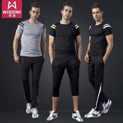 Speed suit, short sleeved fitness suit, men's training, running, tight fitting clothes, pants, gym, sportswear, summer