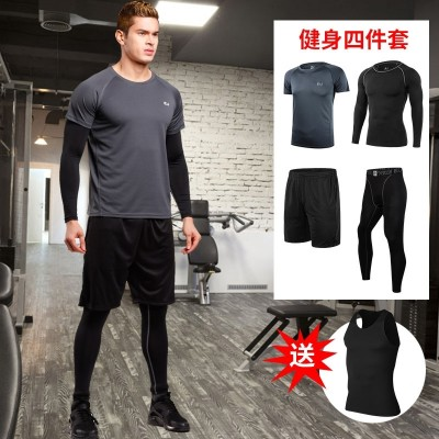 Fitness suit, men's gym, tights, three or four sets of speed, dry compression, short sleeved, morning run, jogging suit, sports suit, men