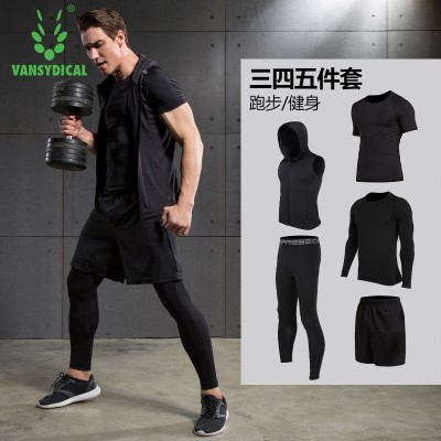 Fitness suit, men's suit, three or four piece suit, sports suit, short sleeve, fast dry basketball, tights, jogging suit, gym