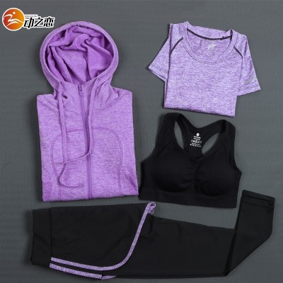 Spring and summer gym, yoga clothes, speed drying clothes, women's sports, self-cultivation vest, running pants, fitness show slim suit