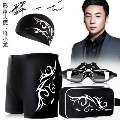 You swim straight men swimming trunks suit goggles cap bag Fashion Mens XL spa swimming suit