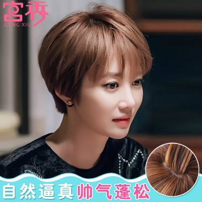 Wig short hair, repair face, fluffy, natural and realistic, fashionable and handsome, Bobo Bobo head, South Korea oblique Liu Haiduan curly hair