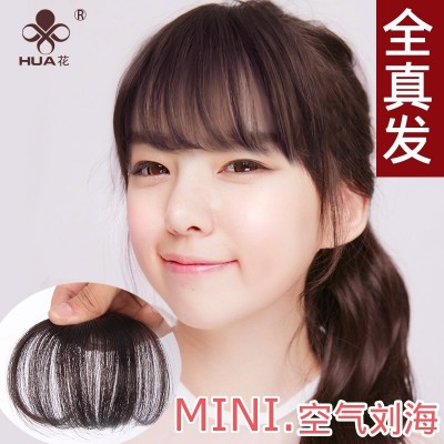 Korean Air bangs, wigs, really hair bangs, mini stealth, traceless, fake bangs, natural, stay in the sea