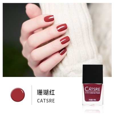 Catsre tearing pumpkin red bean paste does not fade durable waterproof pregnant women strippable non-toxic tasteless Nail Polish