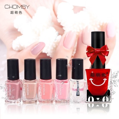 Nail polish sets can be stripped, non-toxic, can tear nails, long lasting quick combination, tear, naked, mermaid, Ji, not fade