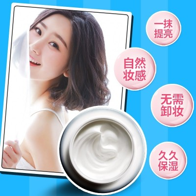 ZMC/ Zhi Mei lazy makeup cream female brighten skin moisturizing essence V7 cream nude make-up base of students
