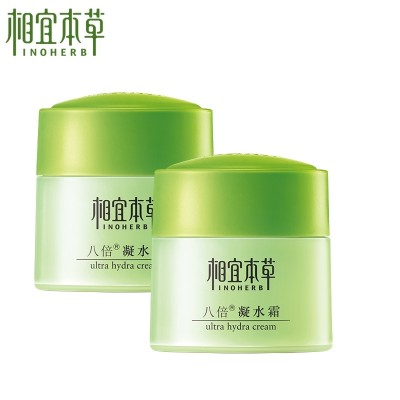 Affordable herbal eight times condensate cream, *2 moisturizing moisturizing moisturizing essence cream, day cream, night cream, skin care