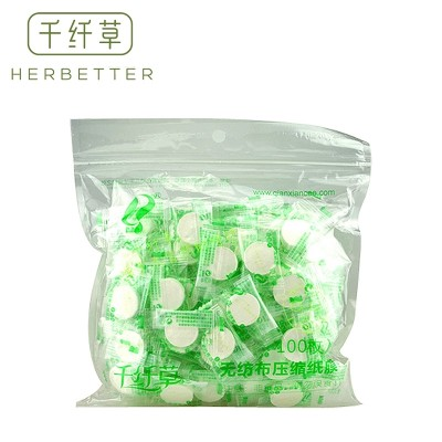 Non-woven fabrics, compressed facial mask paper, 100 tablets, disposable mask, water film, facial mask, buckle thin