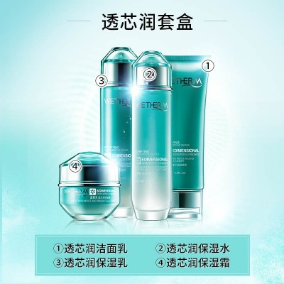 Cosmetics face care temperature Biquan touxin moisturizing moisturizing toner emulsion lady skincare