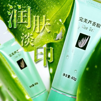 Perfect aloe gel, 40g*10 skin cream, men and women moisturizing, moisturizing, soothing skin, enhancing elasticity