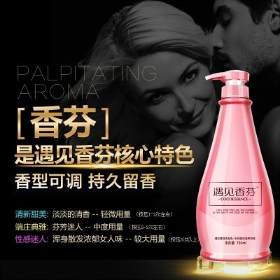 Meet Xiangfen coco shampoo and conditioner suit for male and female floral scent lasting Anti Dandruff