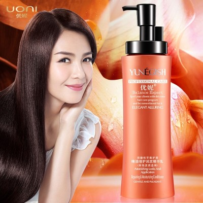 U-Nee conditioner repair dry perm damaged water smooth mask slippery smooth lasting fragrance