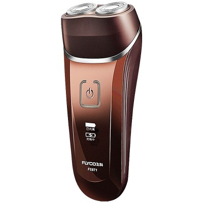 FLYCO shaver body wash men's FLYCO electric shaver Electric Shaver Rechargeable shaver