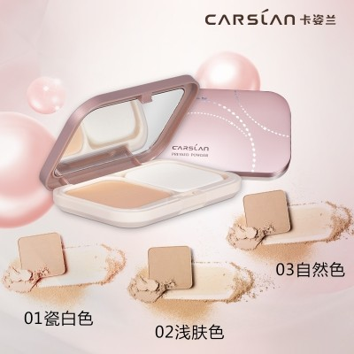 Carslan powder new permanent transparent makeup moisturizing Concealer bronzing powder white makeup