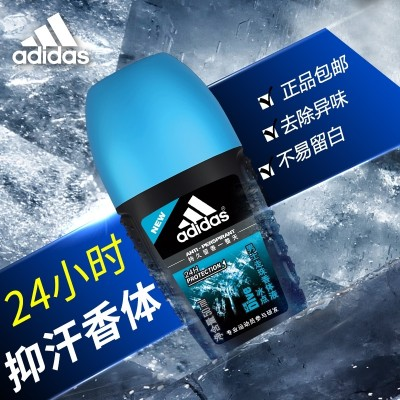 Adidas Men Lady underarm perfumed body light incense deodorant antiperspirant gel 50ml ball ball