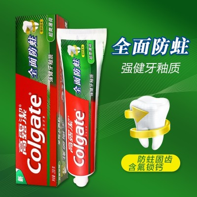Colgate super cool mint moth (calcium fluoride) 250 grams of toothpaste