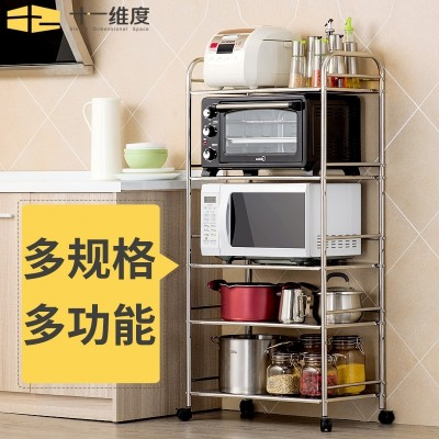 The eleven dimension kitchen shelf microwave oven floor frame stainless steel pot kitchen supplies storage storage rack