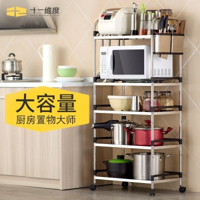 The eleven dimension thick stainless steel kitchen shelf microwave oven floor kitchen storage storage rack