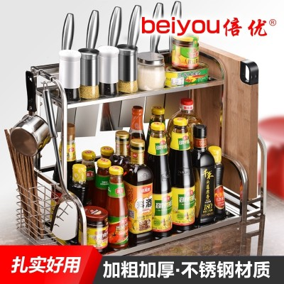 2 layers of stainless steel kitchen shelf floor frame wall board holder supplies spices seasoning utensils storage rack
