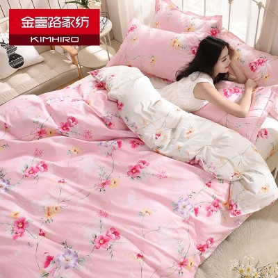 Four sets of cotton cotton 1.8m 1.5 single bed double bed quilt 2 meters simple Princess wind bedding