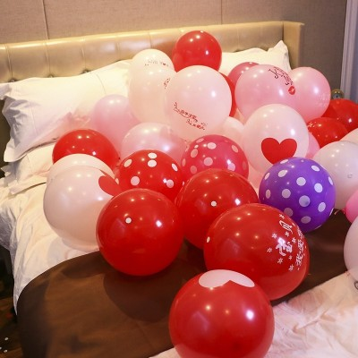 Courtship prints, balloons, weddings, wedding models, festivals, romance, love, wedding supplies, party arrangements