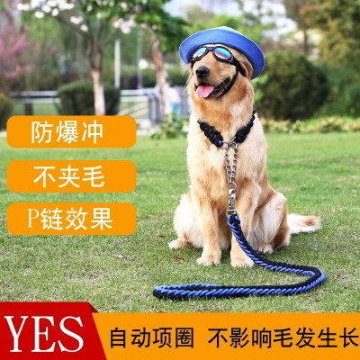 Medium large dog dog dog dog collar golden Labrador rope chain P chain traction rope products