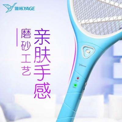 Yag electric mosquito is a rechargeable home safety mosquito that takes a large and powerful mosquito with a multifunction mosquito