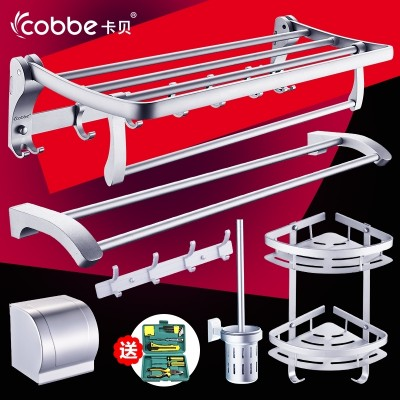 Cabe towel shelf space aluminum toilet rack folding bath towel rack bathroom bathroom hardware hang piece suit