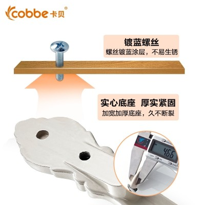 Cabe European ivory drawer, the door handle of the wardrobe door handles the modern and simple cabinet cabinet hardware