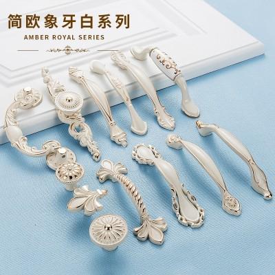 European Ivory cabinet Jane wardrobe drawer handle modern minimalist garden cabinet handle
