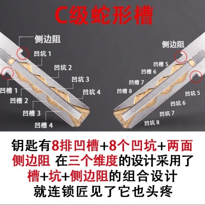 Universal gold lock core anti-theft anti-theft and anti-theft lock core all-copper two-sided blade universal type b lock