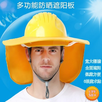 Summer safety hat shading sun protection helmet protection safety helmet construction construction project