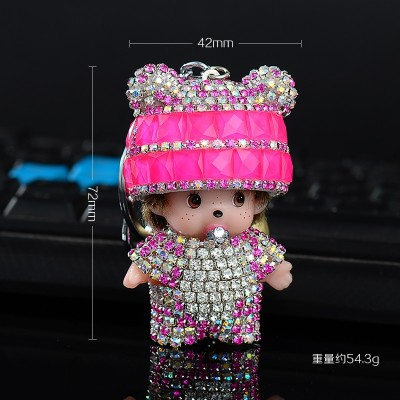 Diamond pendant key chain ring Korean car Qiqi Plush keychains and creative bag ornaments