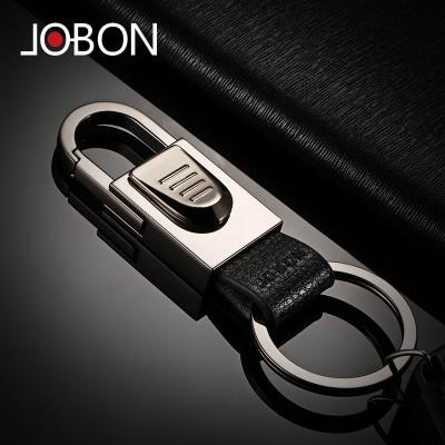 Simple Jobon car key men waist hanging key chain ring pendant female creative gift