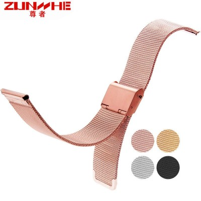 Rose gold watch strap watch women watch strap steel net belt chain's adaptation of CK Armani DW 20mm
