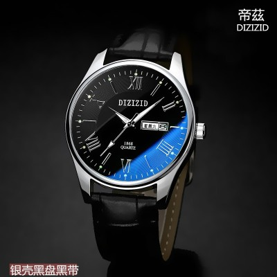 Ultra-thin men's watch male skin with waterproof wrist watch students han edition fashion quartz movement