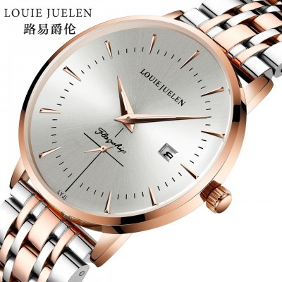 Louis jue watch men Fashion men's watch luminous quartz watch waterproof belt students men's watch