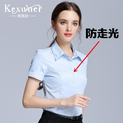 Can xuner new white shirt short sleeved summer female OL mounted work clothes industry, occupation dress code half sleeve shirt dress