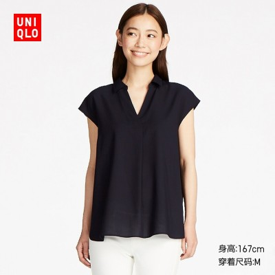 Fancy dress shirt (French cuff) 181631 UNIQLO