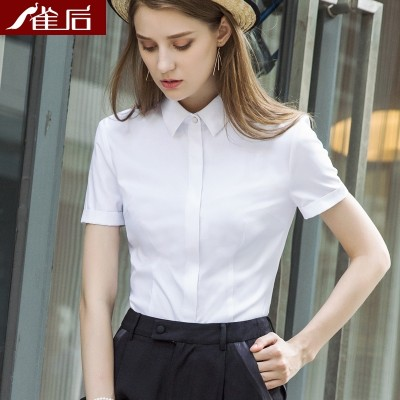Bird's rear white shirt, short sleeved frock, new summer inch shirt, slim shirt, formal suit, work clothes, OL professional attire