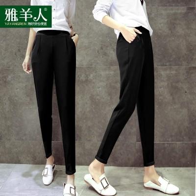 Summer leisure pants loose wide leg  new thin waist seven Korean Chiffon radish nine Haren pants