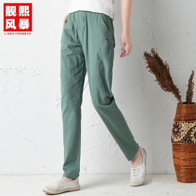 In the summer of  new cotton dress pants Haren relaxed casual pants radish nine thin sports pants