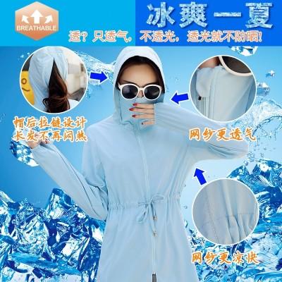Sunscreen clothing long  Girls Summer new all-match Korean summer sun shirt loose thin long sleeved jacket