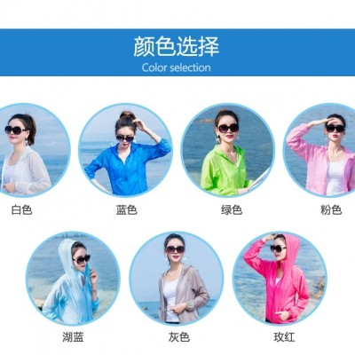 the new sun clothing, summer short, breathable, large yards, beach, outdoor, sun jacket, coat