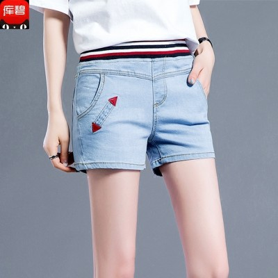 Summer high waisted denim shorts female Korean large fat mm code all-match elastic waist skinny pants students  new tide