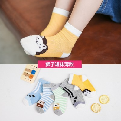 Children socks, baby cotton socks, boys and Girls Summer thin mesh socks, baby socks, 1-3-5-7-9 years old