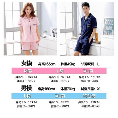 Pak boa lovers pajamas summer cotton short sleeved cardigan and lovely summer leisure suit Lapel Home Furnishing