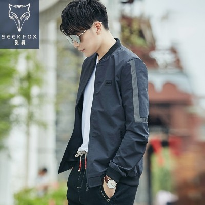 Sunscreen jacket coat male Korean slim casual baseball uniform thin summer men's spring  new trend